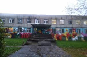 Родители музыкальной школы в Смоленске рассказывают об «управляемой халатности»