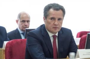 Путин назначил врио губернатора Белгородской области