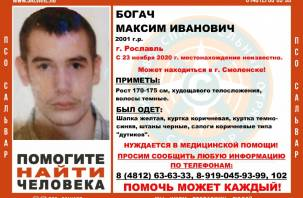 В Смоленской области объявлены поиски 19-летнего жителя Рославля