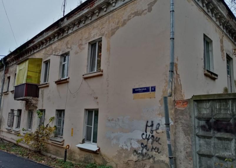 В Смоленске из аварийного жилья переселили 84 семьи