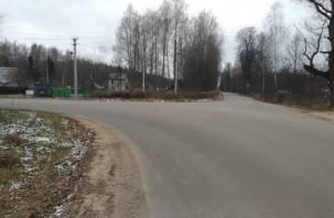В Смоленской области отремонтировали дорогу после обращения к Путину