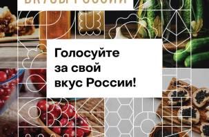 Вяземский пряник стал 64-м в рейтинге конкурса «Вкусы России»
