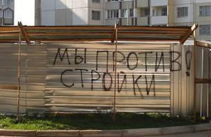 Поможет ли новый Генплан избавиться от точечной застройки в Смоленске