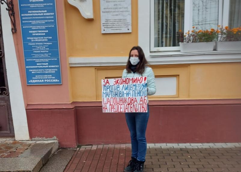 Единороссу Мартынову предложили стать «волонтёром»