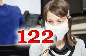 Доступ к единому номеру 122 по COVID-19 получили все регионы России