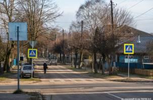 С начала года население Смоленской области сократилось на 10 тыс. человек