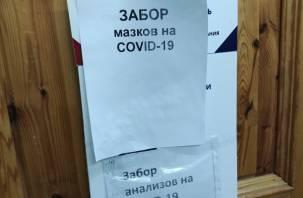 В Роспотребнадзоре объяснили подъем заболеваемости COVID-19