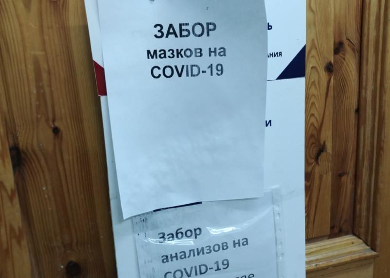 Самые зараженные коронавирусом районы Смоленской области на 8 марта