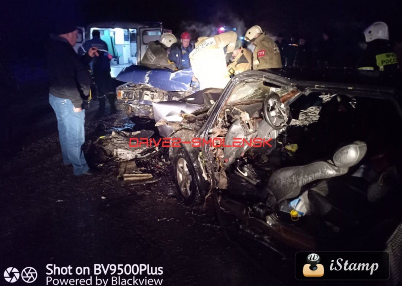 Четыре человека пострадали в ДТП в Кардымовском районе