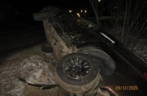 В Гагарине автоледи врезалась в иномарку и попала в больницу