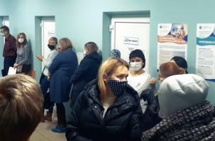 «Ситуация с ковид-19 критическая». Медики Гагаринского района пытаются достучаться до Путина