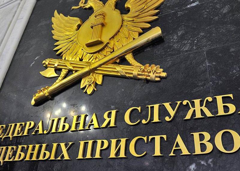 Россияне становятся невыездными из-за долгов по кредитам