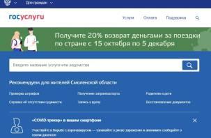 Россияне могут пожаловаться на скорую помощь и поликлинику на Госуслугах