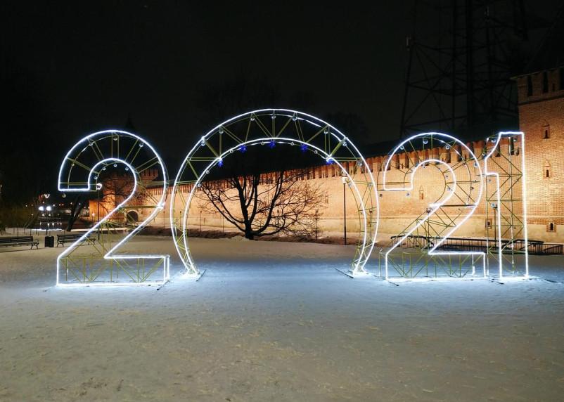 Как правильно встретить старый Новый год. Важный совет астролога