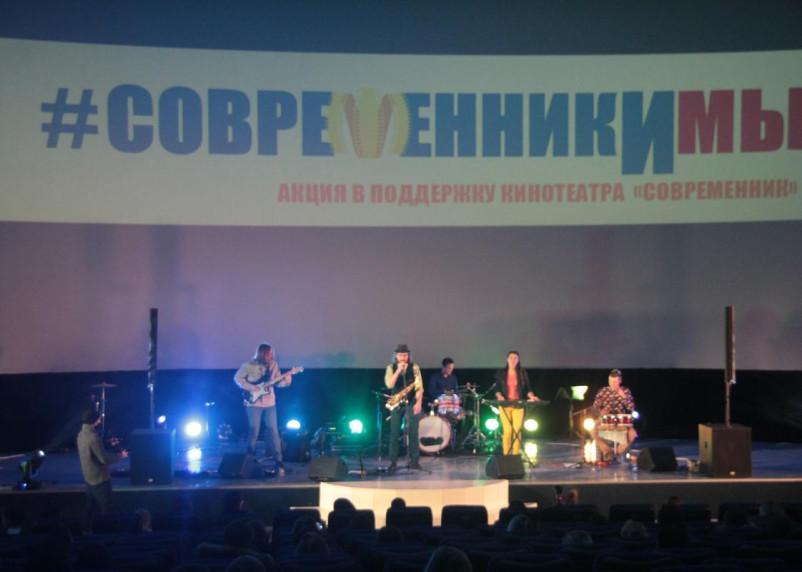 В Смоленске прошел фестиваль в поддержку «Современника». Главное — в кадрах SmolNarod.ru