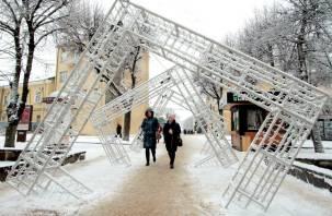 Новогодний туризм-2021. Куда в этот раз едут россияне