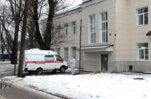 Спрогнозирован спад четвертой волны коронавируса в России