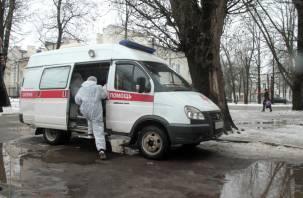 В каких регионах России атакует коронавирус на 26 февраля