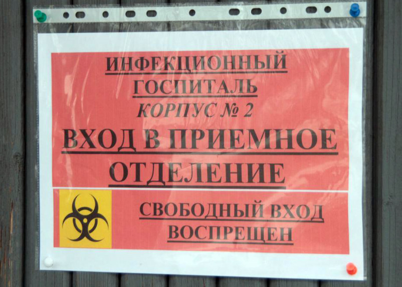 В Смоленской области число инфицированных коронавирусом возросло до 17 215 человек