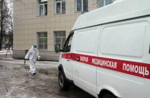 В Роспотребнадзоре заявили о прохождении пика заболеваемости коронавирусом в РФ