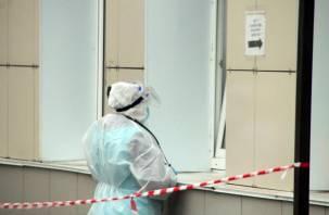 Роспотребнадзор назвал четыре региона с напряженной ситуацией с коронавирусом