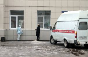 В каких регионах выявили новые случаи коронавируса на 22 декабря