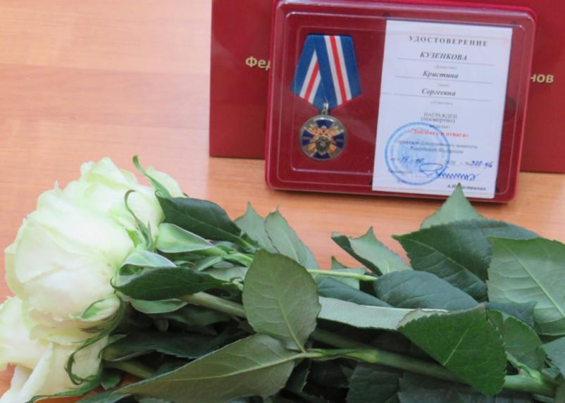 СК посмертно наградил девочку за спасение тонувшего ребенка под Смоленском