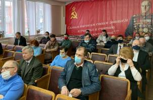 Смоленские коммунисты определились с кандидатами в Госдуму-2021