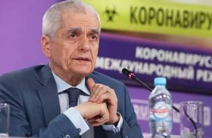 Онищенко прокомментировал COVID-диссидентство в российском правительстве