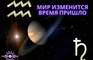 «Время пришло». Что изменится в жизни россиян с 17 декабря