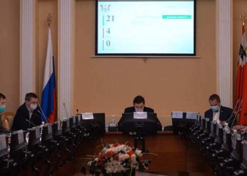«Слуги народа» за 36 млн рублей. Горсовет принял бюджет Смоленска на 2021 год