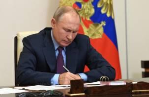 Путин подписал закон об установлении нерабочих дней в мае