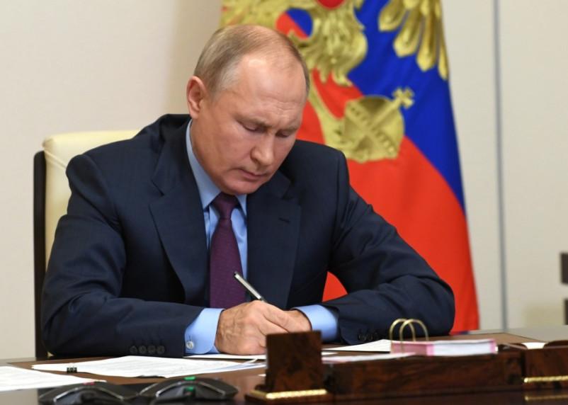 23 февраля Путин не обратится к Федеральному собранию