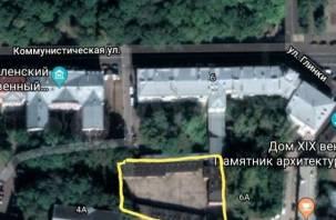 «Таких больше нет». В центре Смоленска продают земельный участок за 27 млн рублей