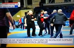 Смоленск прославился дракой на чемпионате по вольной борьбе