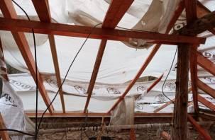После капитального ремонта дома под Смоленском может рухнуть потолок
