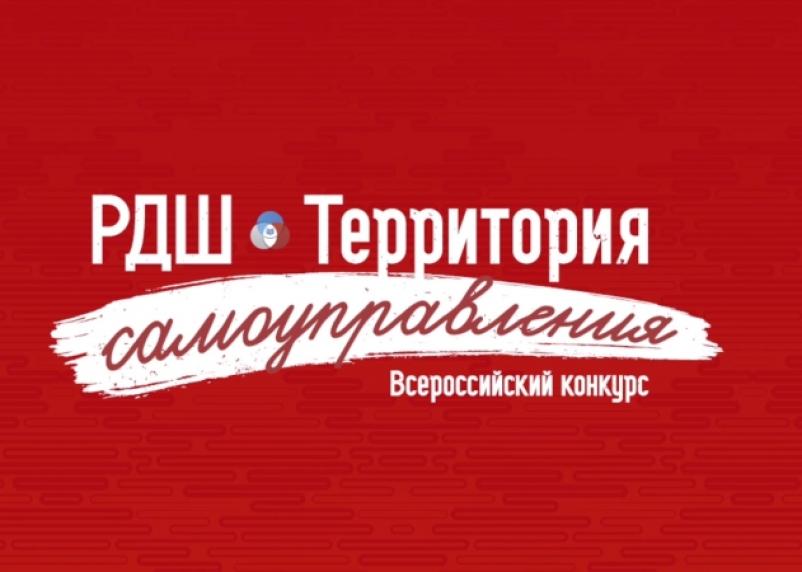 Ученики 27-й школы Смоленска прогремели на всю Россию