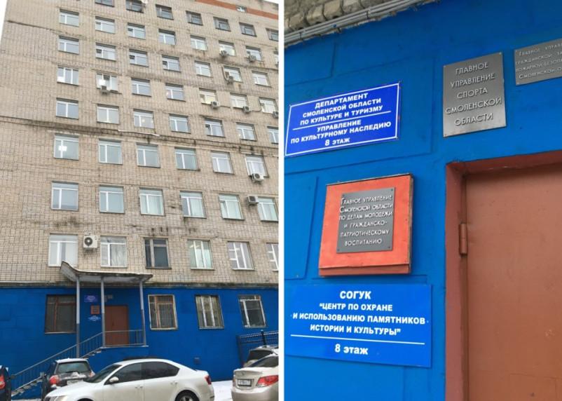 Смоленских чиновников заставляют ходить пешком на восьмой этаж