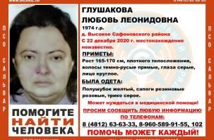 В Смоленской области пропала 46-летняя женщина
