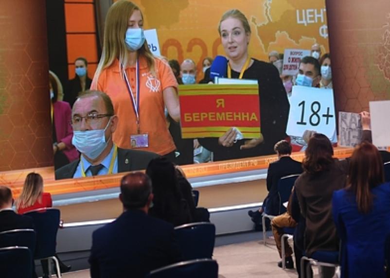 «Я беременна». Солгавшая Путину журналистка оказалась не журналисткой