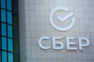 Сбербанк увеличил срок кредитования по программе ипотеки «Господдержка-2020» до 30 лет