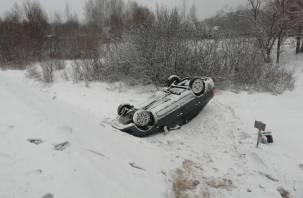 В Вяземском районе в ДТП с Грантой пострадал человек