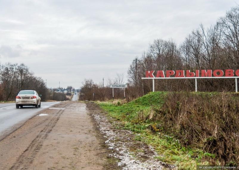 Смоленские единороссы определились с вакансией в областной Думе