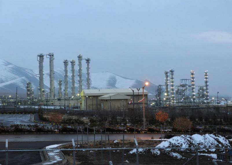 В Иране началось обогащение урана до 20%