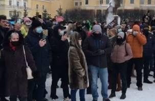 Жителей Смоленска оштрафовали за участие в митинге в поддержку Навального