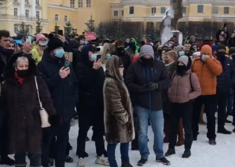 Сторонники Алексея Навального анонсировали новую акцию 31 января