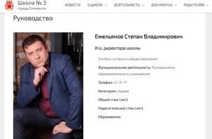 В Смоленске восстановили в должности «красного» директора школы