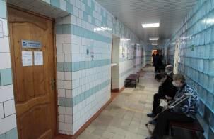 Россияне обрушили массу жалоб на доступность медпомощи