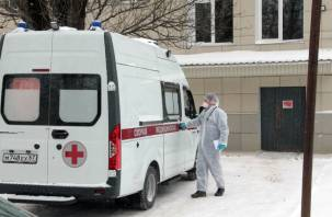 Актуальные данные коронавируса в Смоленской области на 26 февраля