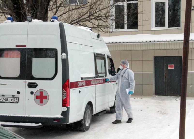 Топ самых зараженных коронавирусом районов Смоленской области на 17 февраля